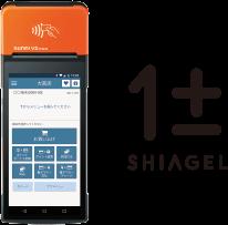shiagel